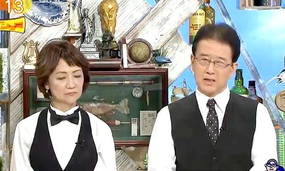 ワイドナショー画像 犬塚浩弁護士が今井絵理子議員の不倫否定に対して「部屋に入っている時点で弁解はできない」 2017年7月30日