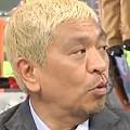 ワイドナショー画像 辞任会見の蓮舫はかわいいが稲田防衛大臣の方が好きという松本人志 2017年7月30日