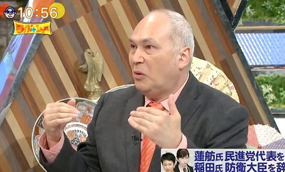 ワイドナショー画像 モーリー・ロバートソンが日本全体のワイドショー化を指摘 2017年7月30日
