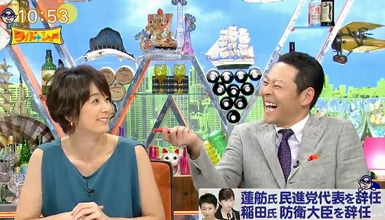 ワイドナショー画像 蓮舫が可愛いと言った松本人志に興味津々の秋元優里アナ 2017年7月30日