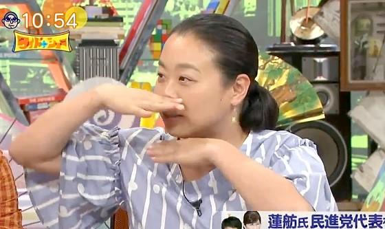 ワイドナショー画像 いとうあさこが蓮舫の辞任会見の際の顔の違いを指摘 2017年7月30日