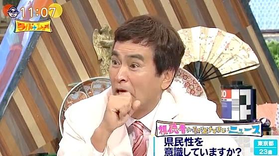 ワイドナショー画像 神奈川県出身の石原良純が神奈川や長野の県民性を分析 2017年8月6日
