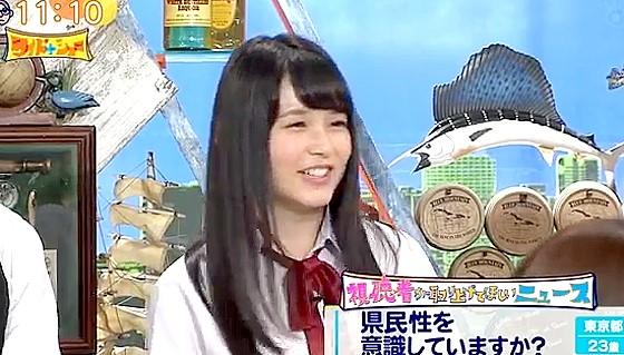 ワイドナショー画像 ワイドナ高校生の久間田琳加が出身である東京の県民性を分析 2017年8月6日