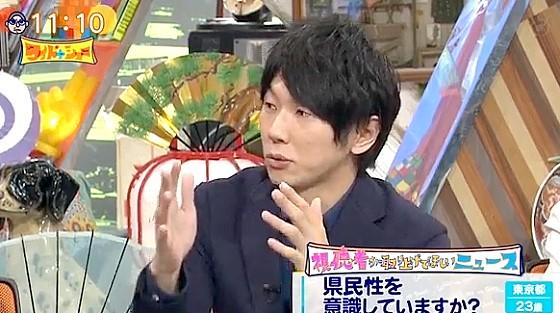 ワイドナショー画像 東京出身の古市憲寿が県民性を分析「東京の歩くスピードは世界的にみれば遅い」 2017年8月6日
