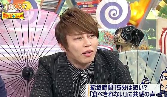 ワイドナショー画像 アヒージョネタに大ウケの西川貴教が松本に叱られ「なんで怒られなあかんねん」 2017年8月6日