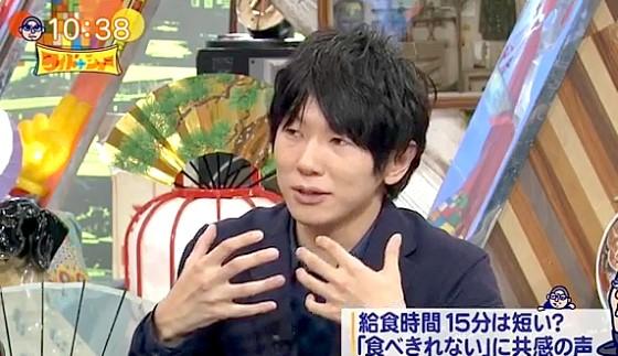 ワイドナショー画像 古市憲寿「横浜市では母親の愛情弁当を推す変なイデオロギーがある」 2017年8月6日