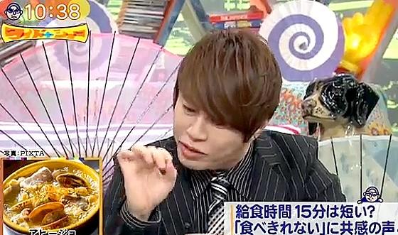 ワイドナショー画像 1日1食という西川貴教 2017年8月6日