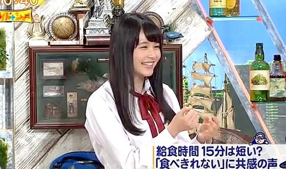 ワイドナショー画像 ワイドナ現役高校生の久間田琳加が給食時間の短さに不満「食べながらインスタもおしゃべりもしたい」 2017年8月6日