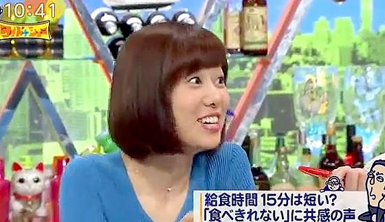 ワイドナショー画像 おばたのお兄さんの話題になり慌ててフォローする山崎夕貴アナ 2017年8月6日