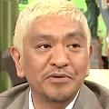 ワイドナショー画像 複数の女性との不倫疑惑の宮迫博之に松本人志が「釈明は演技」 2017年8月13日