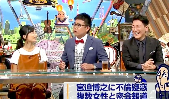 ワイドナショー画像 宮迫博之の不倫騒動にコメントしづらそうな銀シャリ橋本直 2017年8月13日
