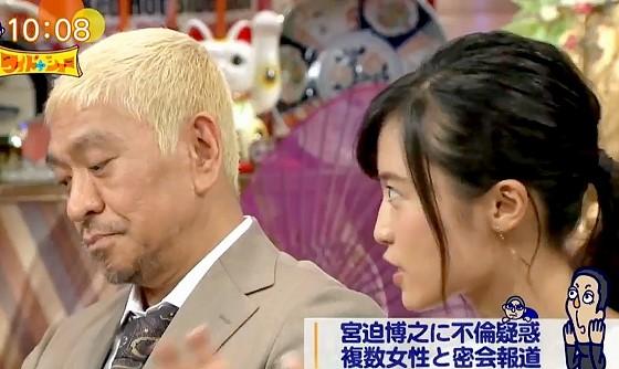 ワイドナショー画像 小島瑠璃子「不倫はそもそも家庭内の話なので外はぐうの音も出ない」 2017年8月13日