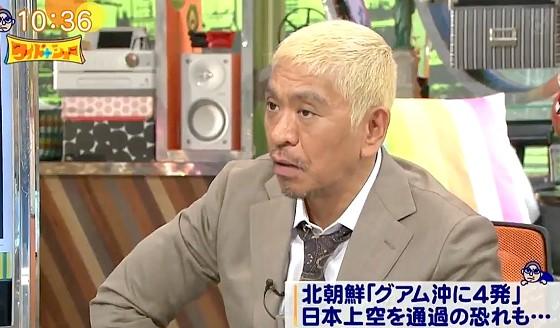ワイドナショー画像 松本人志が米朝の直接攻撃の可能性について黒井文太郎に質問 2017年8月13日