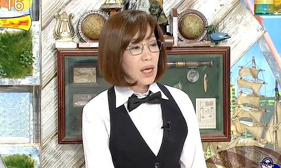 ワイドナショー画像 芸能リポーター駒井千佳子が鈴木砂羽が演出する舞台でのパワハラ疑惑を解説 2017年9月17日