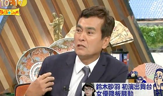 ワイドナショー画像 石原良純が鈴木砂羽の舞台でのパワハラ騒動について「外に向かって言うのは不思議」 2017年9月17日