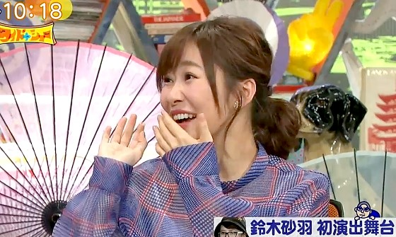 ワイドナショー画像 指原莉乃がHKT48での立場について「余計なことは一切言わない」 2017年9月17日
