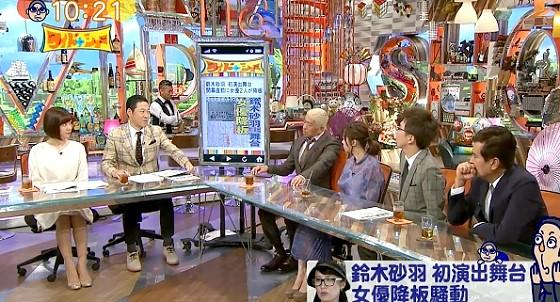 ワイドナショー画像 松本人志「ちょっとしたことでパワハラと言われると教育的指導もできない」 2017年9月17日