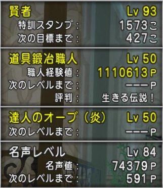 20160417-3-2