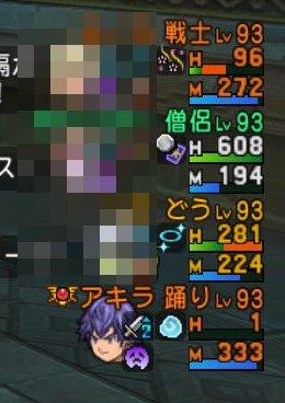 20160827剣王ガルドリオン2