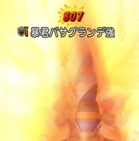 20171206れんごく火炎