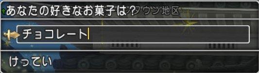 20161024バトンちゃん2
