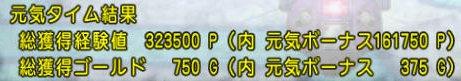 20161022笛吹き羊男2