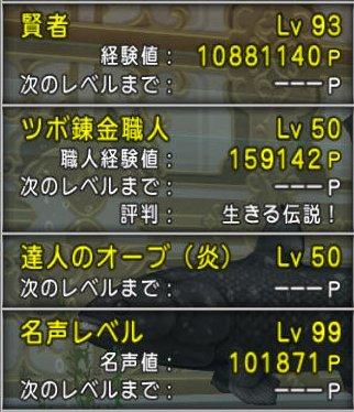 20160417-1-2