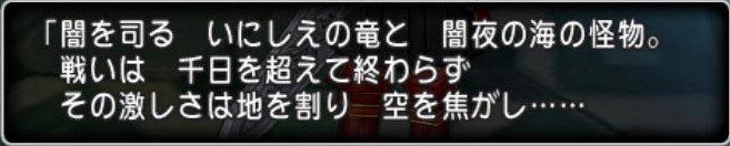 20170405お話1