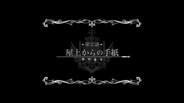 20161101第2話