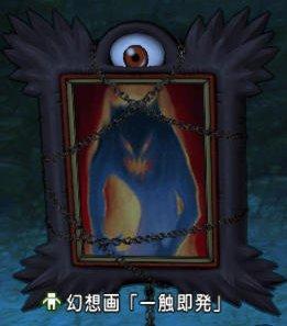 20160506幻想画2