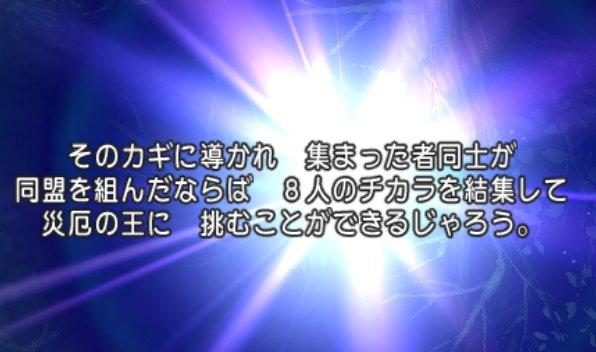 20170701神話編9