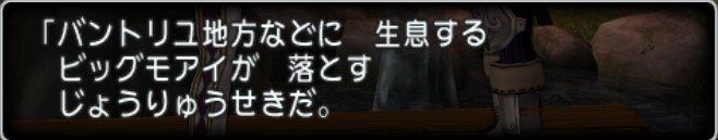 20171121じょうりゅうせき