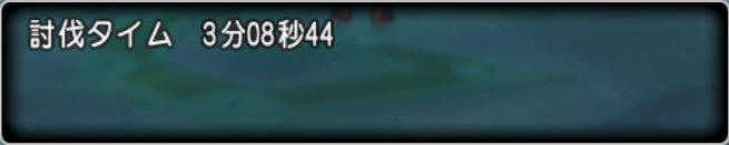20170625討伐タイム