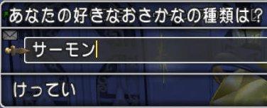 20160802バトンちゃん2