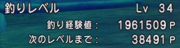 20180308釣りレベル34
