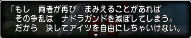 20170405お話2