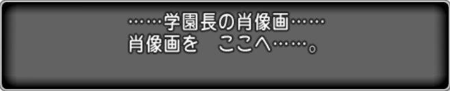 20170510第二の願い