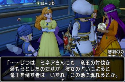 20160808ローラ姫
