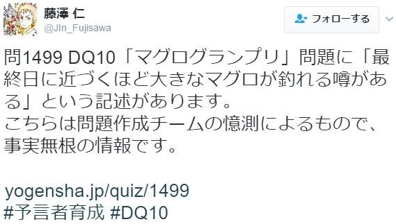 20170127藤澤1