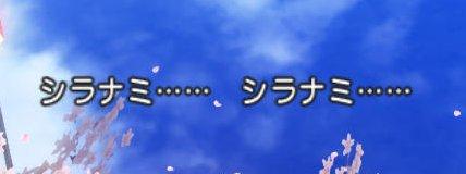 20160606妖精の国4