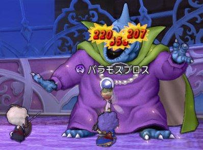 20160630三悪魔2