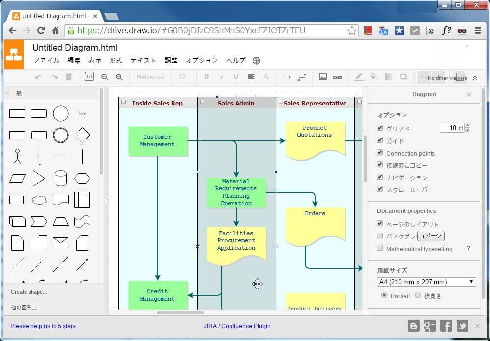 Drawing Lines With Vb Net : 無料webサービスの関連記事|excel、access、vba、oracle、iphone、android、その他覚