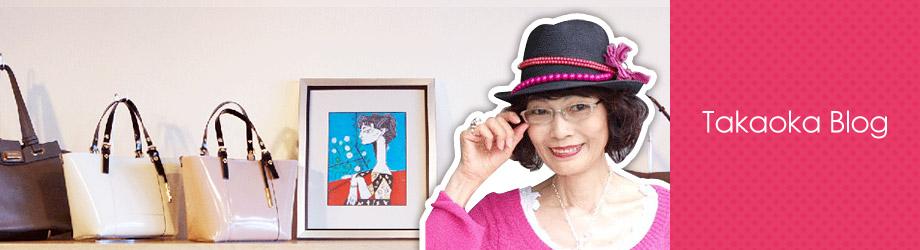 Takaoka Blog
