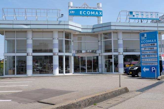 ECOMAX高岡本店