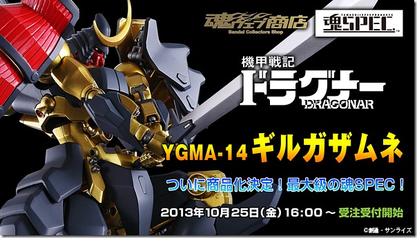 bnr_ygma-14_B01_fix