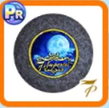 インペリアル月光ボール
