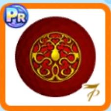 インペリアル赤龍ボール