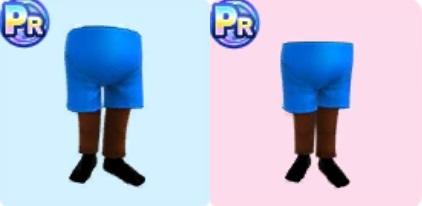 ピポサル青パンツ