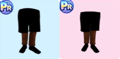 ピポサル黒パンツ