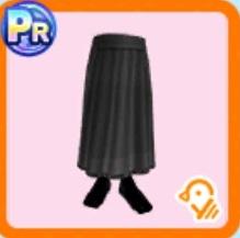 ブラックロングスカート